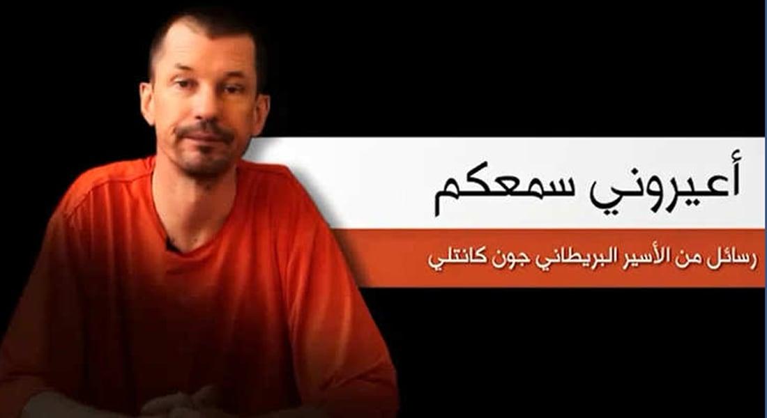 """والد الرهينة البريطاني جون كانتلي يدعو """"داعش"""" لإطلاق سراحه بشريط فيديو من فراش المرض"""