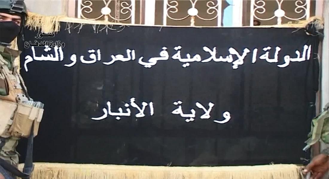 بالفيديو.. الجيش العراقي يطهر مناطقا بحزام العاصمة بغداد