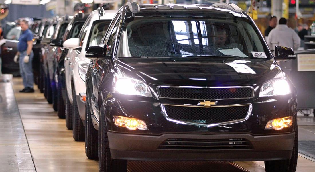 استدعاء جديد لسيارات جنرال موتورز يرفع عددها لـ 30 مليون