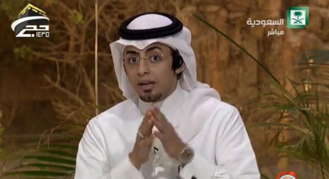 مذيع سعودي يهاجم من اعتبر حج العام أسوأ من السابق.. هل كان يقصد العريفي؟