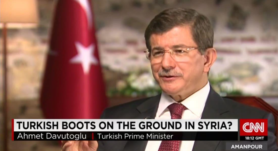 رئيس وزراء تركيا لـCNN: مستعدون للتدخل البري بسوريا إذا قام الجميع بدوره