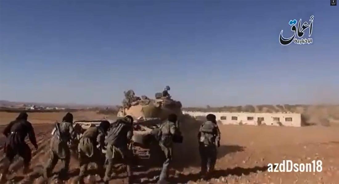 بالفيديو.. داعش ينشر لحظة سيطرته على هضبة مشته نور المطلة على كوباني