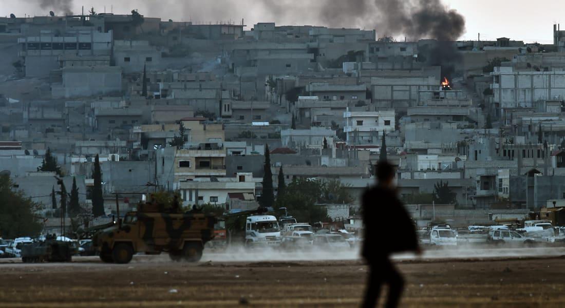 مسؤولون أمريكيون لـCNN: كوباني ستسقط بيد داعش.. وواشنطن ليست معنية بإنقاذ مدن سوريا