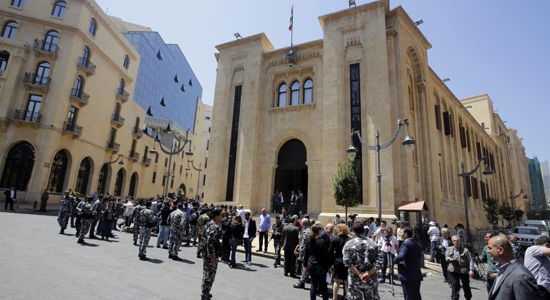 """لبنان.. مجلس النواب يفشل بانتخاب الرئيس للمرة الـ13 وسياسيون يصفون الأزمة بـ""""عار تاريخي"""""""