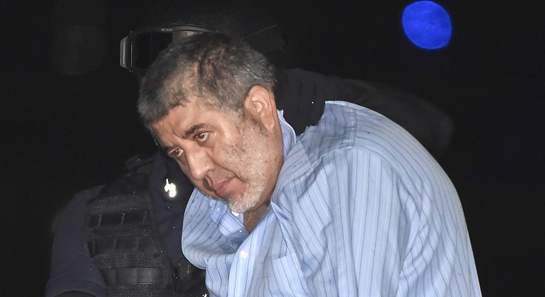 """المكسيك: اعتقال فونتيس زعيم الـ""""كارتيل"""" والذي عرضت أمريكا 5 ملايين دولار لمعلومات عنه"""