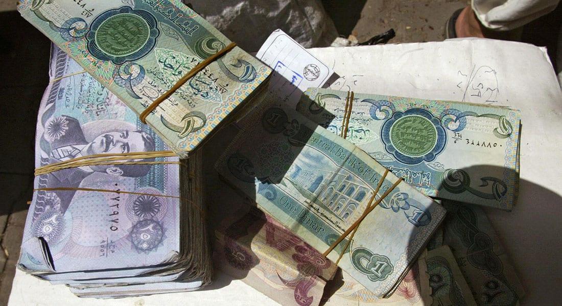 صحف: أموال عراقية مخبأة في لبنان وامرأة تقود الأكراد ضد داعش