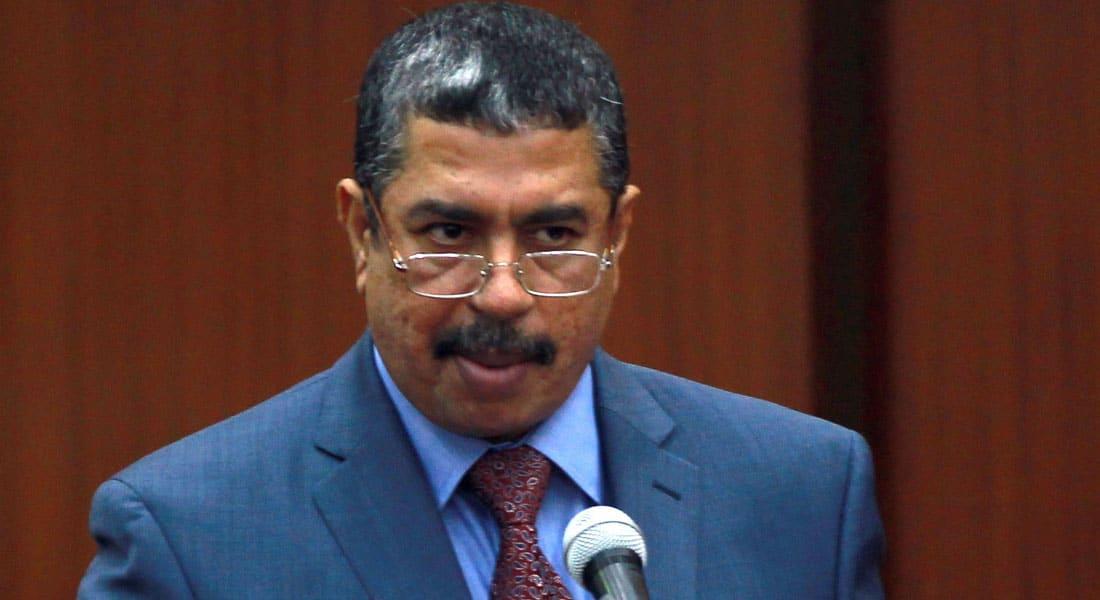 اليمن: اتفاق على تزكية مندوب صنعاء في الأمم المتحدة خالد بحاح بتشكيل الحكومة