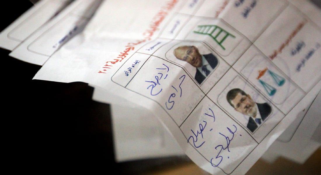 """السلطات المصرية تحظر نشر التحقيقات ببلاغ شفيق ضد مرسي بـ""""تزوير"""" انتخابات 2012"""