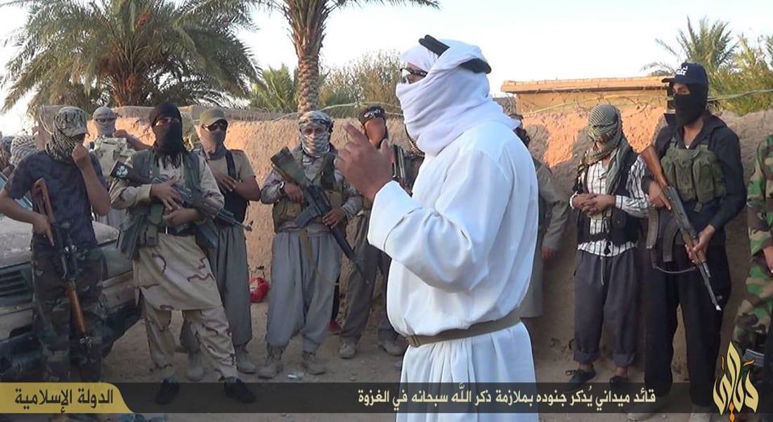 داعش يتبنى تفجير حي الكاظمية ببغداد الاثنين ويزعم مقتل وجرح 70