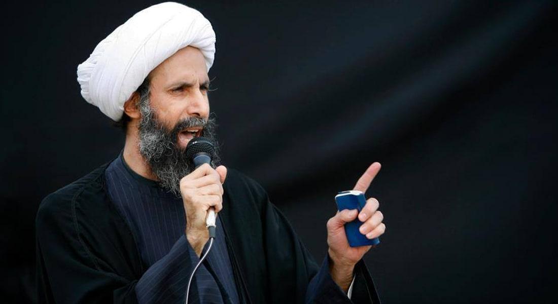 القضاء السعودي يصدر حكما بالإعدام بحق الشيخ الشيعي المعارض نمر النمر