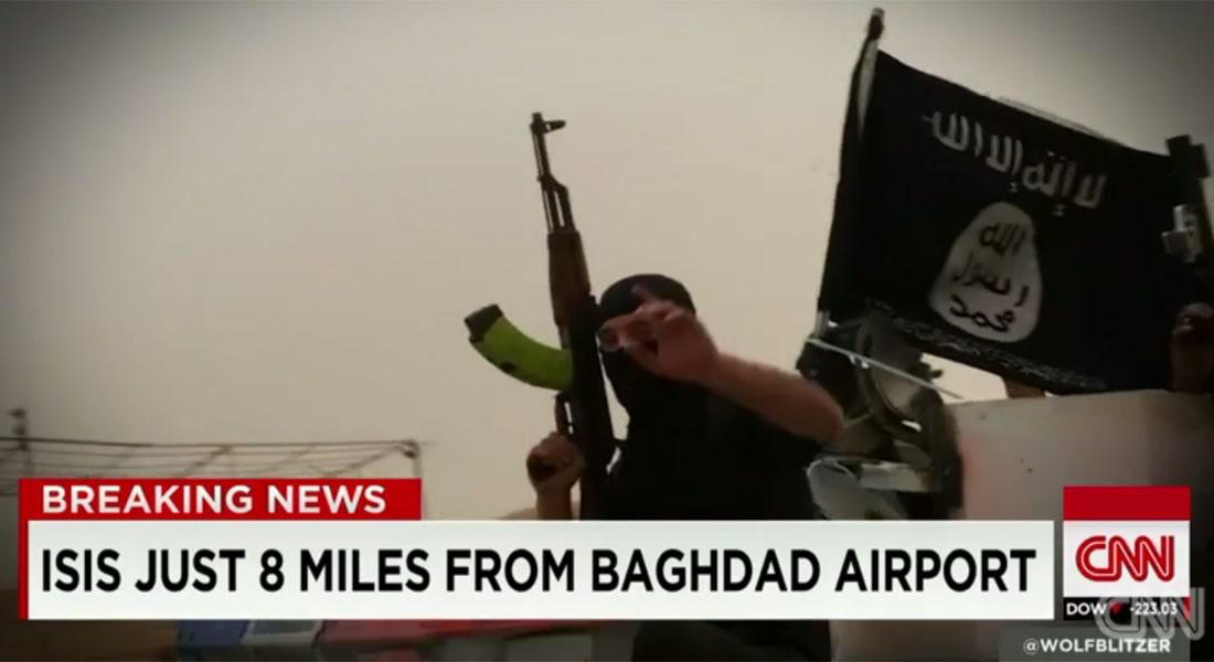 ضابط أمريكي لـCNN: داعش أثبت قوة قيادته بقتاله على جبهتين بينهما 400 كيلومتر.. ولا بد من ضربه بمائة غارة يوميا