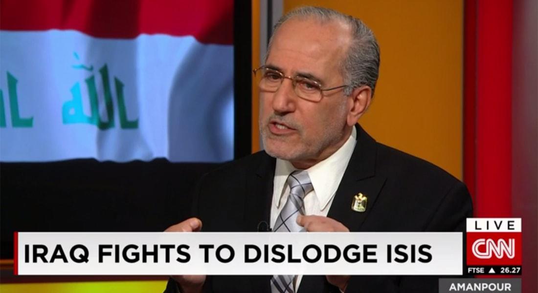 موفق الربيعي لـCNN: حرب داعش قد تحتاج 10 أعوام وبغداد لن تسقط.. نرفض القوات الأجنبية وجيشنا بحاجة لإصلاح