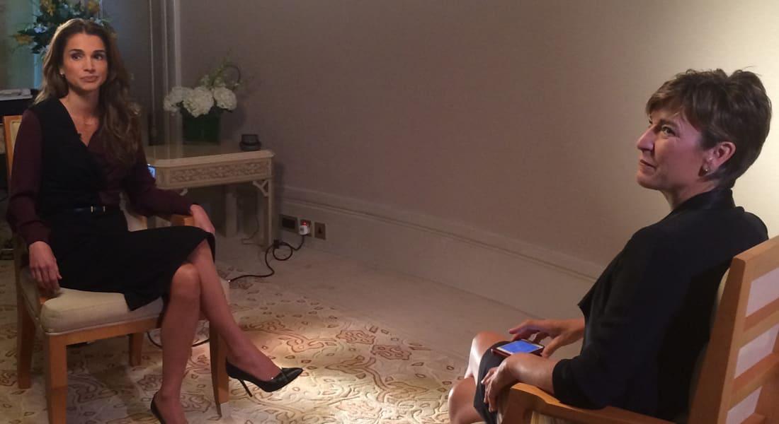 الملكة رانيا تتحدث لـCNN عن الأجيال الصاعدة والإسلام الذي تعرض للإساءة من داعش وتحديات كثافة اللجوء السوري