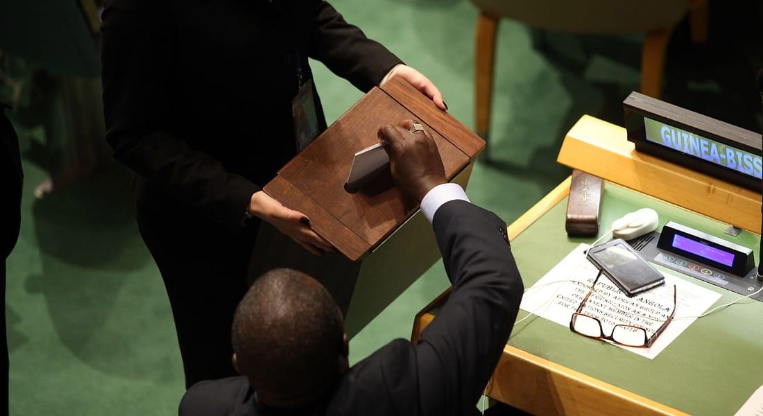 4 دول حسمت السباق مبكراً.. إسبانيا تنتزع مقعداً مؤقتاً خامساً بمجلس الأمن من تركيا