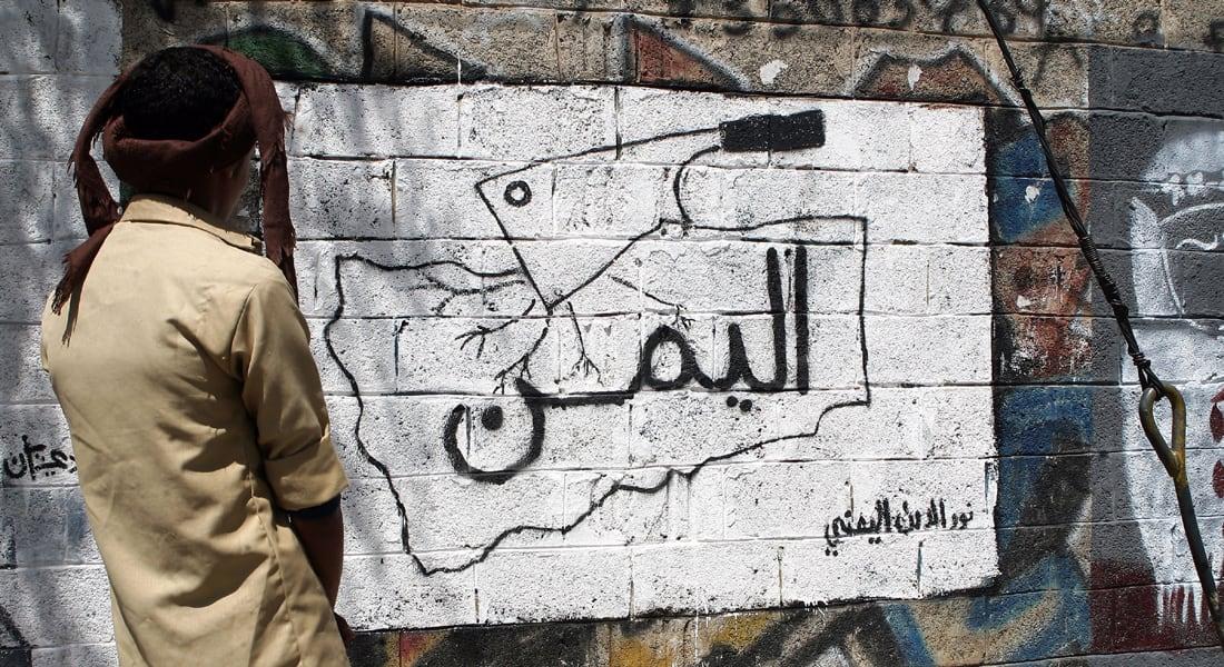 """اليمن.. مواجهات مسلحة عنيفة بين """"أنصار الله"""" و""""أنصار الشريعة في """"إب"""""""