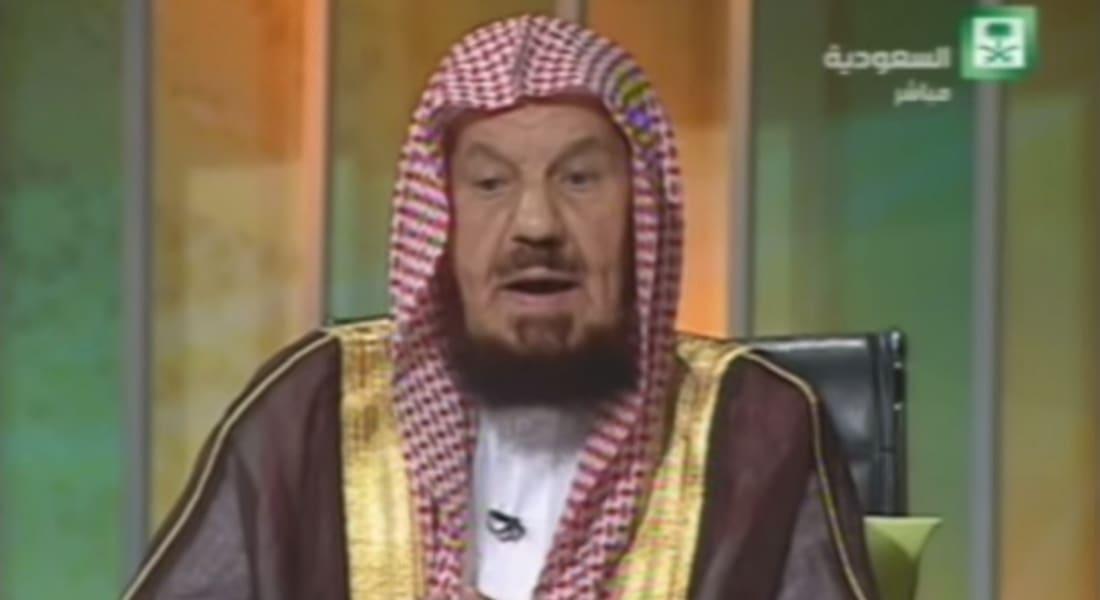اكتتاب البنك الأهلي السعودي ينطلق والشيخ المنيع يتراجع عن فتوى إباحته: المفتي وإخوانه حسموا الخلاف