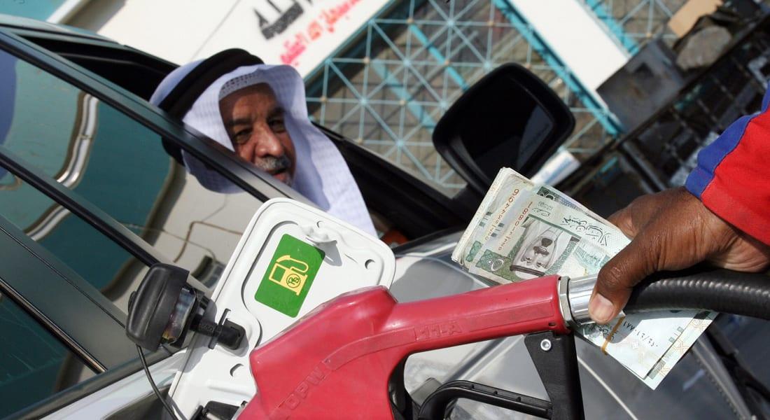 """""""اقتراح"""" برفع سعر البنزين في السعودية يشعل غضب المغردين على تويتر"""