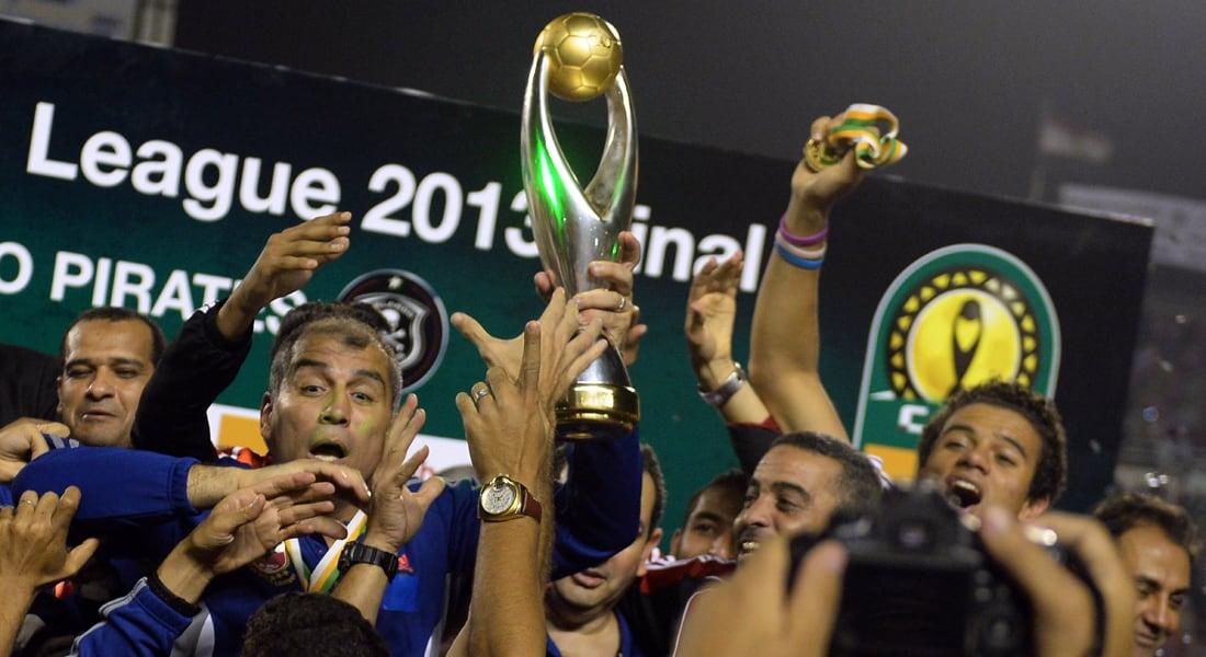 """أزمة بين الأهلي و""""الكاف"""" حول أحقية الاحتفاظ بكأس أبطال أفريقيا"""