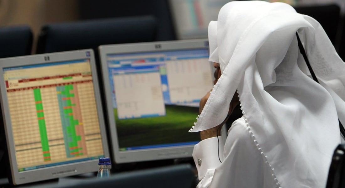 هبوط مؤشر قطر لليوم الثالث على التوالي بعد تقرير صانداي تايمز