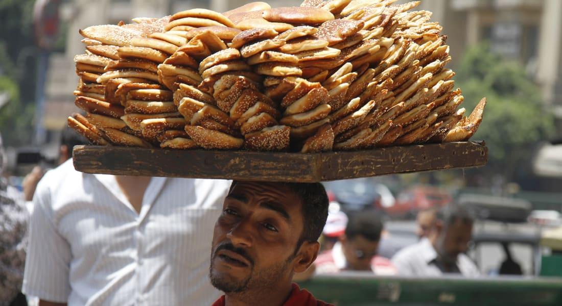مصر: رفع الدعم عن الغاز كلياً وعن الخبز بنسبة 13 % في الموازنة المقبلة