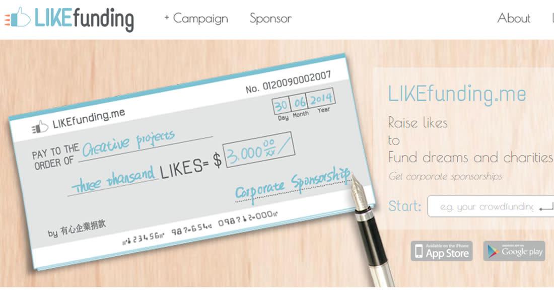 """""""التمويل بالإعجاب""""... كيف تمول مشروعك الخيري من خلال فيسبوك"""