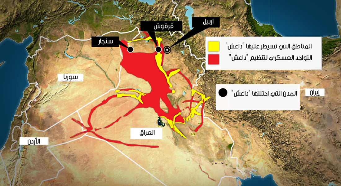 """سلسلة غارات أمريكية جديدة لوقف تقدم  """"داعش"""" إلى إربيل بشمال العراق"""