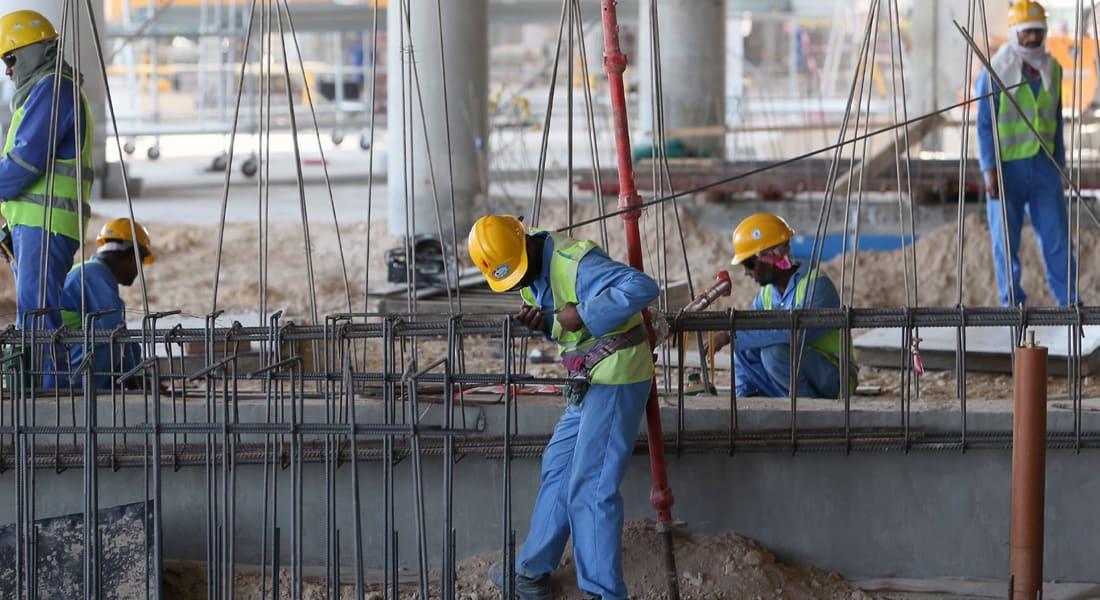 الدوحة تؤكد توقيف بريطانيين كانا يتابعان ظروف العمل في منشآت قطر 2022