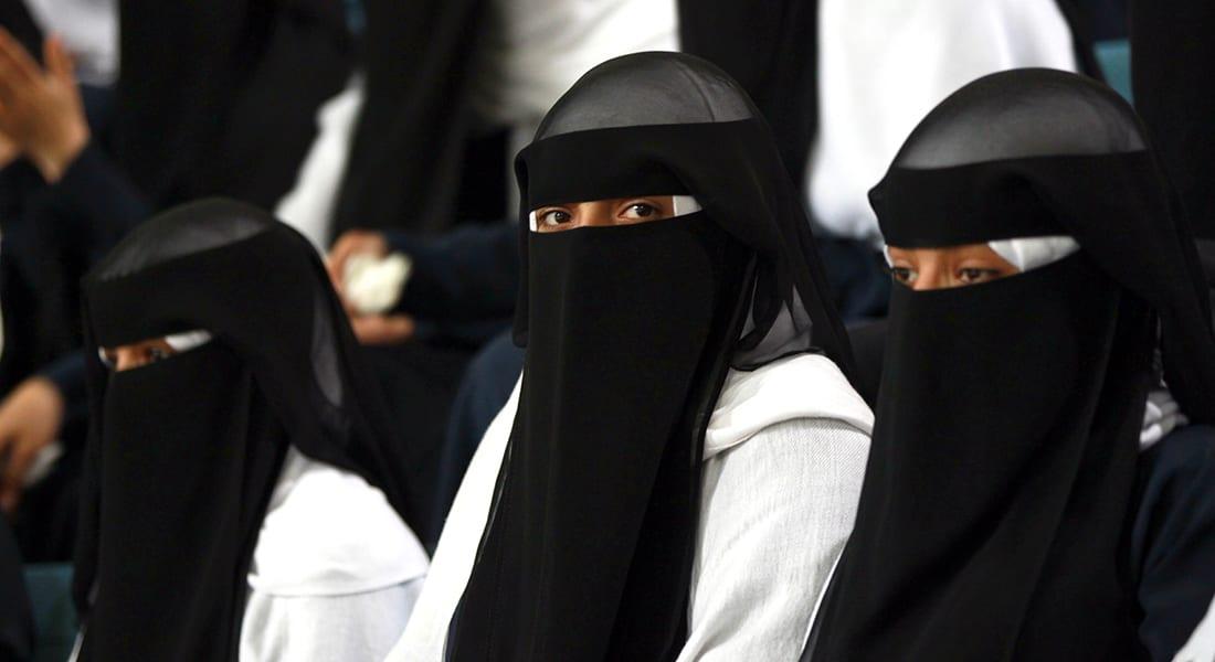 صحف العالم: اليمن يتخلص قريبا من زواج الأطفال وختان الإناث