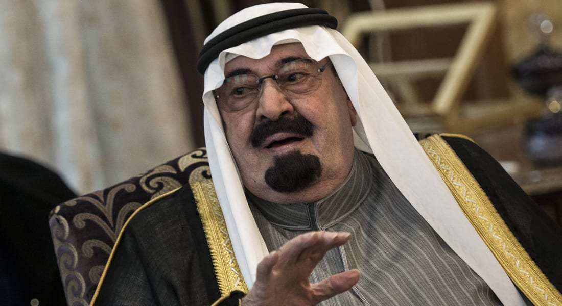 العاهل السعودي يهنئ السيسي: مصر لم تكن بفوضى خلاقة بل بفوضى ضياع