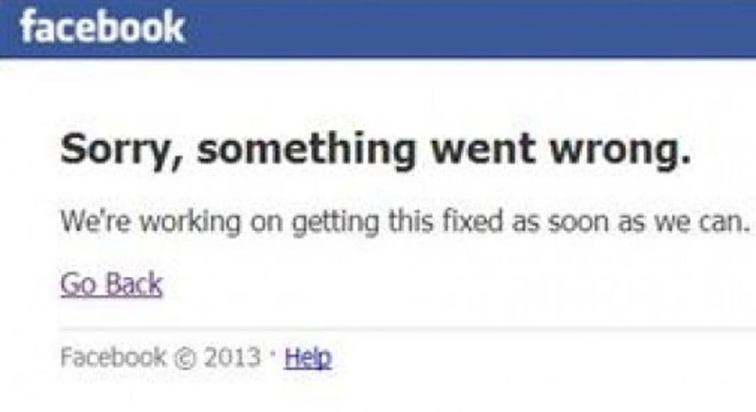 تجربة جديدة لفيسبوك تسمح للمستخدمين بإخفاء مشاركاتهم بعد فترة من الزمن
