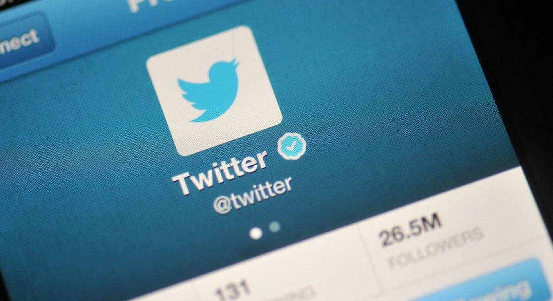 العراق: دواع أمنية تفرض حجبا مؤقتا لمواقع التواصل الاجتماعي