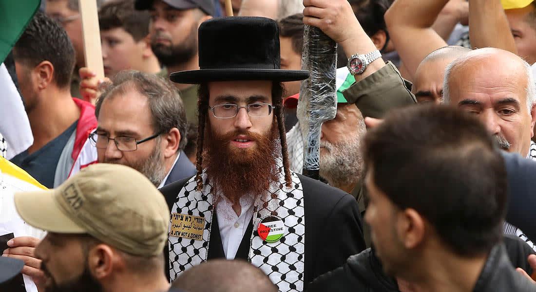 صحف العالم: ارتفاع مستوى معاداة السامية حول العالم