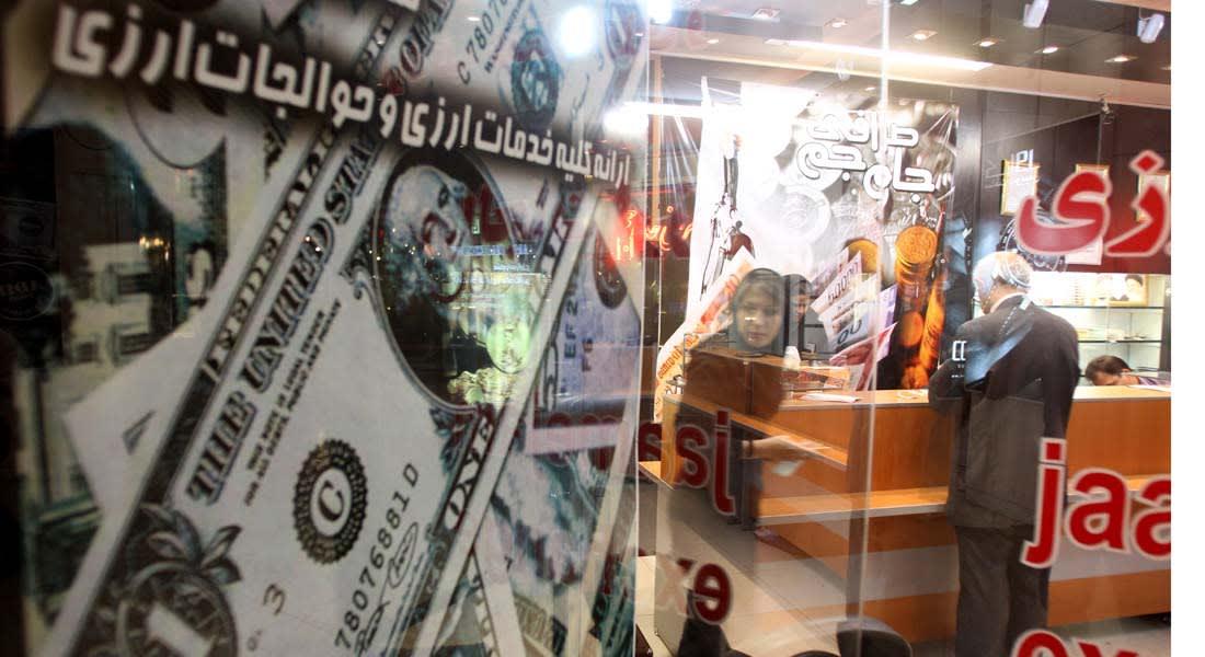 """""""المركزي الإيراني"""" يستلم 550 مليون دولار من أرصدة إيران المجمدة"""