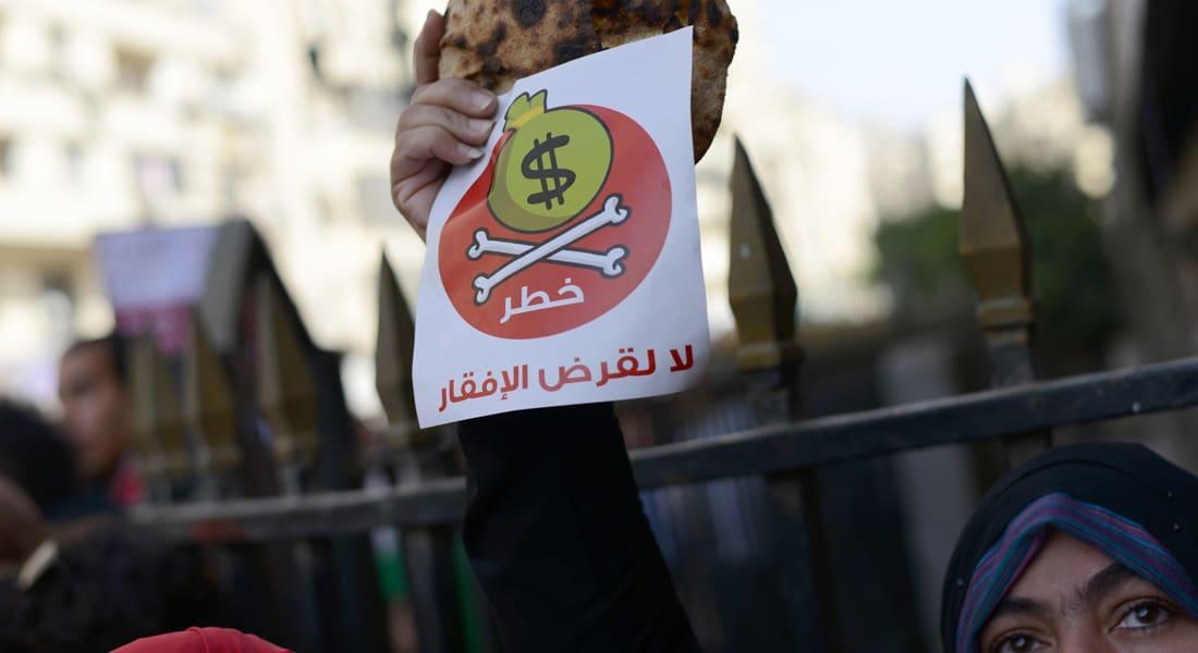 رأي.. العرب بين التكامل والتكافل