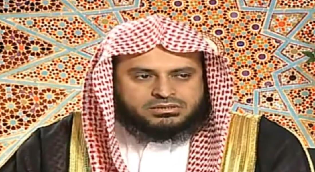 السعودية ترفع سن التقاعد إلى 62 عاما