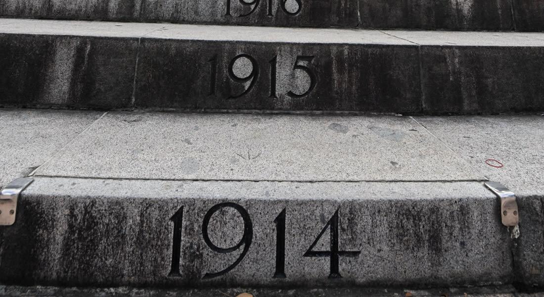 يونيو 2014 أصداء من يونيو 1914