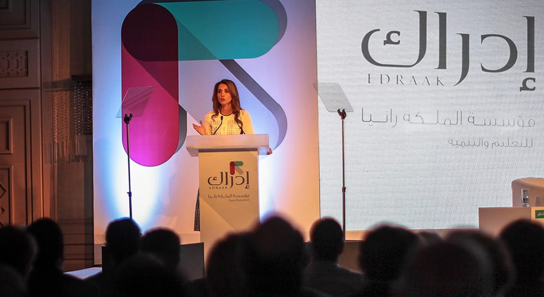 ملكة الأردن تطلق منصة للتعليم الإلكتروني الجماعي باللغة العربية