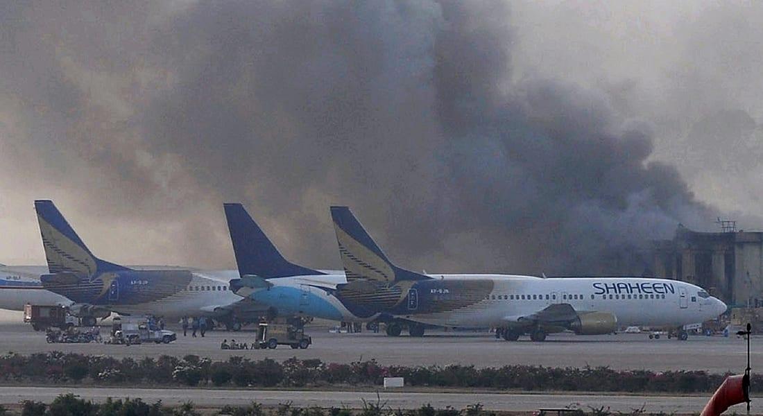 28 قتيلا بهجوم مطار كراتشي، وطالبان تؤكد بأنه رد على مقتل محسود وتهدد بالمزيد
