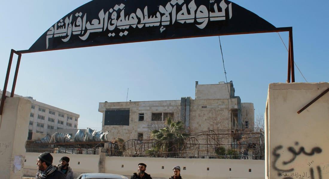 """اعتقال أمريكية كانت بطريقها للانضمام إلى """"داعش"""" والزواج من أحد عناصر التنظيم"""