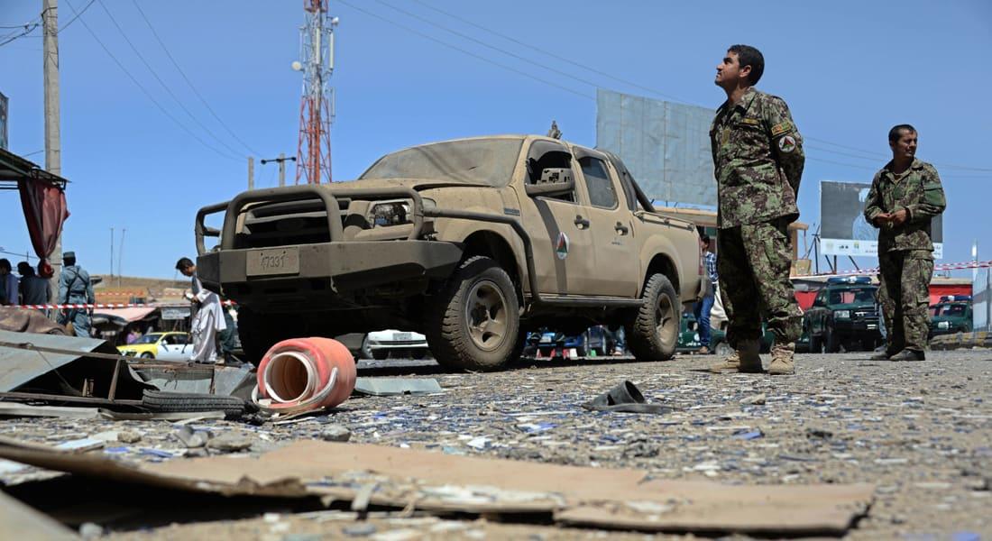 أفغانستان: مقتل لواء أمريكي وجرح 15 بهجوم داخل مركز تدريب عسكري بكابول