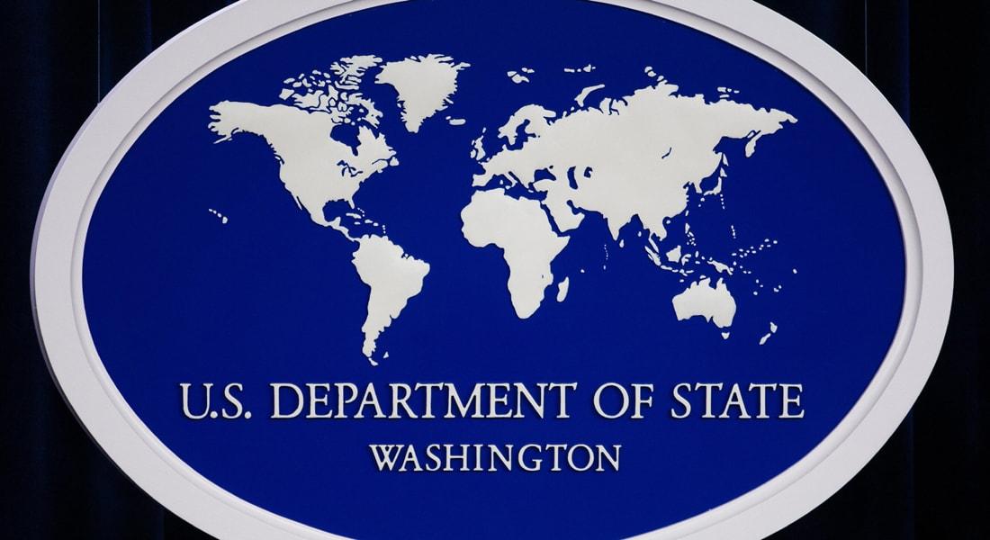 أمريكا تضم 10 أشخاص وجماعتين مقاتلتين بسوريا لقائمة الإرهاب