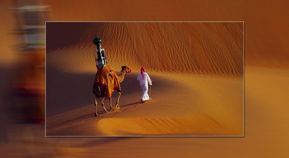 خرائط غوغل لصحراء الإمارات بعدسة كاميرا يحملها جمل