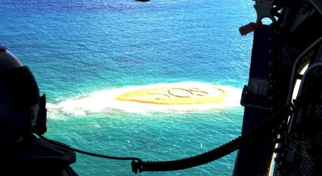 S.O.S على الرمال تنقذ 5 أشخاص بالمحيط الهادئ