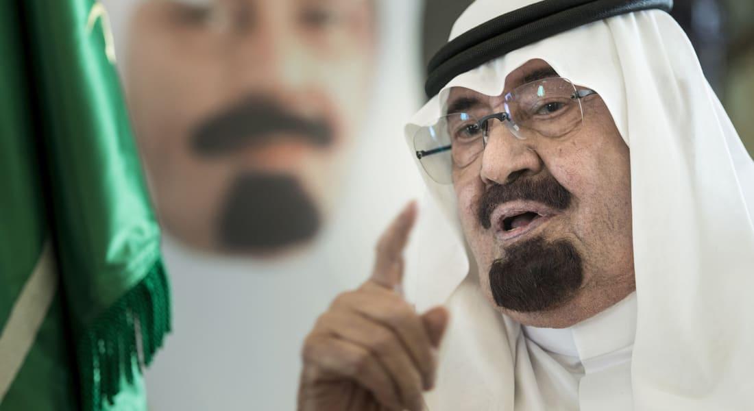 العاهل السعودي: نحمي المملكة من الفئة الباغية..  ونقف سدا منيعا بوجه الإرهاب والطغيان