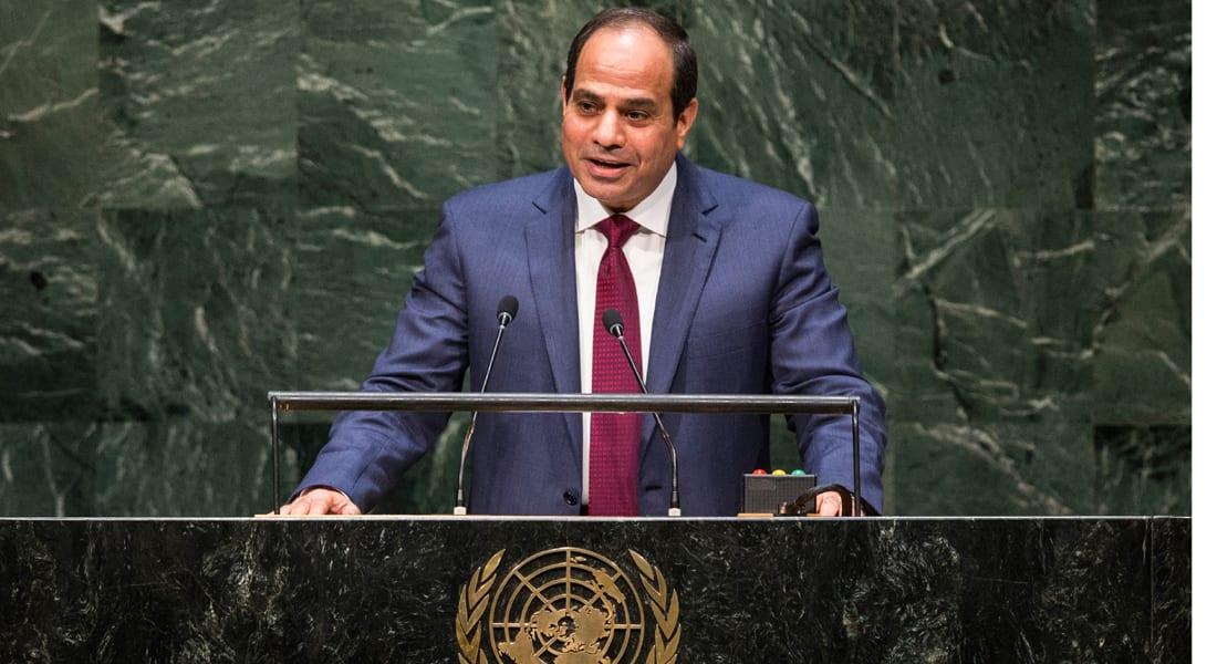 السيسي يطالب بمقعد لمصر في مجلس الأمن لتحقيق مصالح أفريقيا والدول النامية