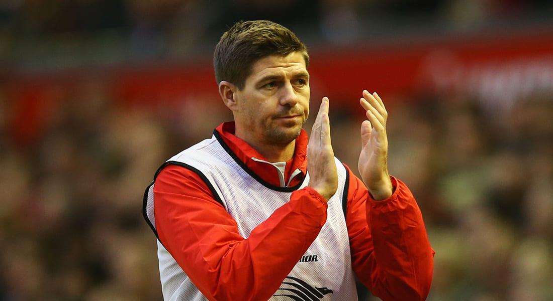 اللاعب الإنجليزي ستيفن جيرارد يعلن مغادرة ليفربول نهاية الموسم