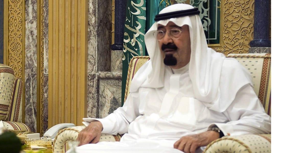 الاستعانة بأنبوب مساعد على التنفس بشكل مؤقت للعاهل السعودي بعد إصابته بالتهاب رئوي