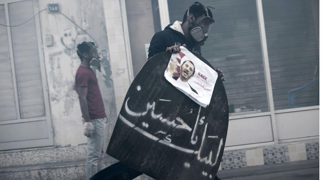 مجلس الشورى البحريني يستنكر التدخلات الخارجية في الشؤون الداخلية للمملكة