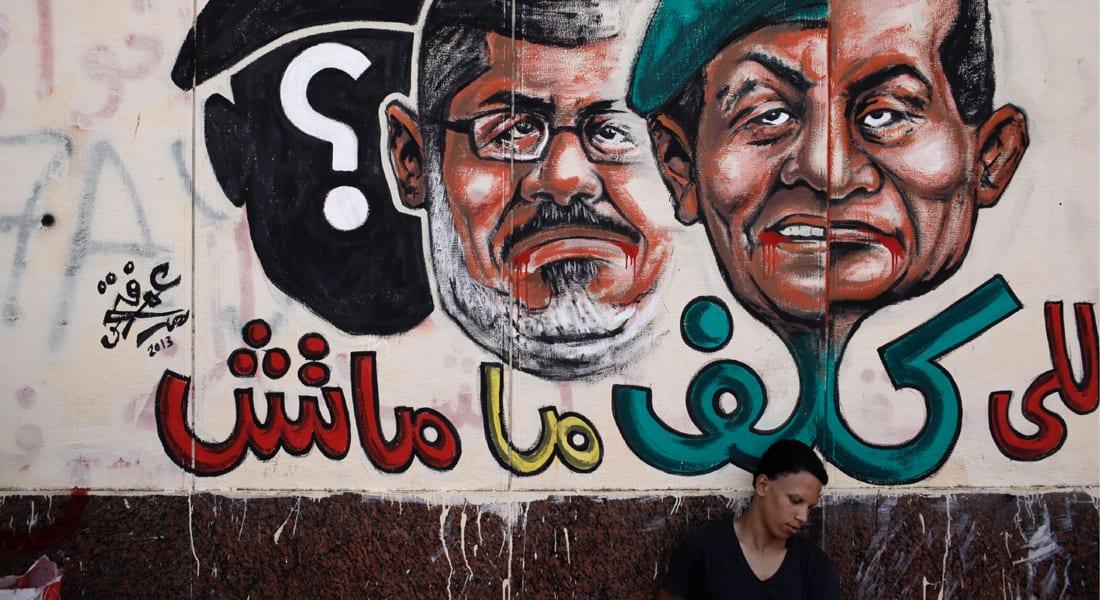"""بقلم ياسمين فاروق.. """"بين الشعوب والأنظمة: السياسة الإقليمية لمصر منذ 2011"""""""