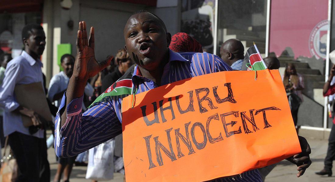 رأي.. الجنائية الدولية إلى أين بعد فشل محاكمة كينياتا والبشير؟